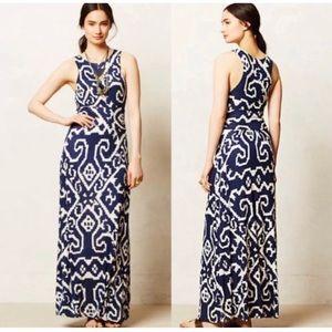 ✨Last Reduction✨Maeve size M maxi, gorgeous dress!